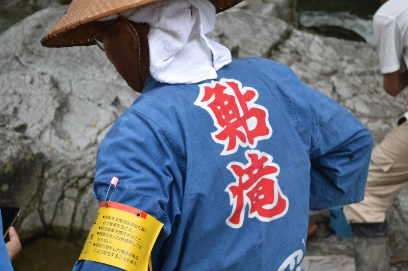 鮎滝の服装